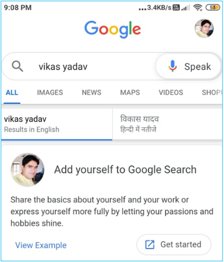 search name